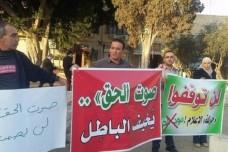 הפגנה בנצרת נגד סגירת כלי התקשורת (צילום: מרכז אעלאם)