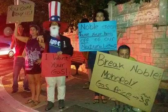 הפגנה של מגמה ירוקה בבית השגריר האמריקאי בהרצליה (עדי פלד, מטה מאבק הגז)