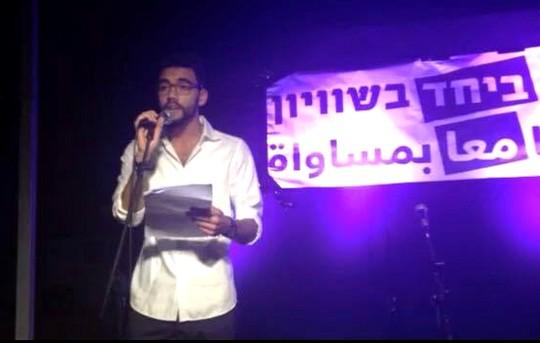 מועתז ארשיד בהפגנה בירושלים (צילום: מירב בן-נון)
