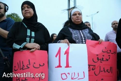 מפגינות מול תחנת המשטרה ברמלה נגד אלימות נגד נשים (יותם רונן / אקטיבסטילס)