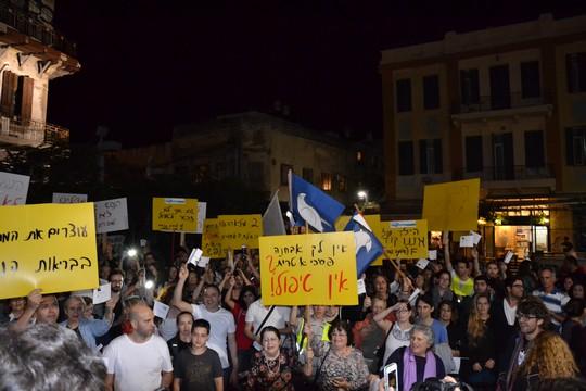 ההפגנה נגד הרפורמה בבריאות הנפש, תל אביב