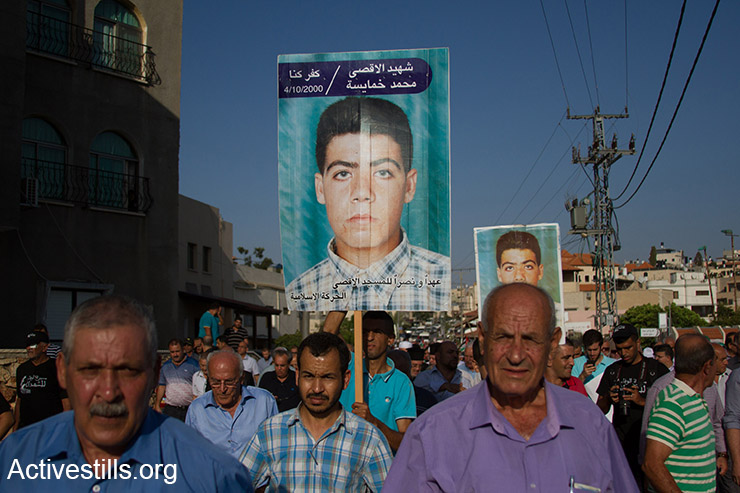 פלסטינים תושבי ישראל מציינים את אירועי אוקטובר בכפר סח׳נין, צפון ישראל, 1 אוקטובר, 2015. באוקטובר 2000 נהרגו מאש שיטור ישראליים כ 13 מפגינים. (אקטיבסטילס)