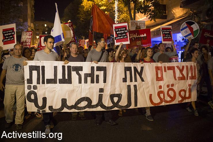 פעילי שמאל מפגינים נגד הכיבוש וגל האלימות האחרון, מערב ירושלים, 17 אוקטובר, 2015. (אקטיבסטילס)