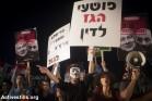 מחאה נגד מתווה הגז, תל אביב (אורן זיו / אקטיבסטילס)