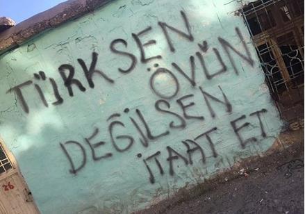 """""""היו תורכים טובים או פשוט צייתו"""". כתובת על קיר בסילבן. 12.11.15 (צילומים שהפיצו תושבי העיר)"""