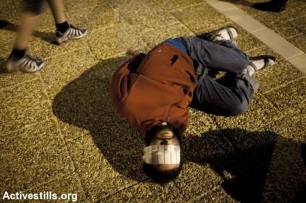מיצג נגד עינויים (אורן זיו / אקטיבסטילס)