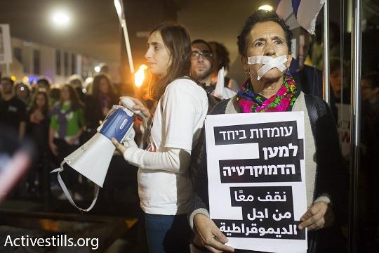 """הפגנת """"עומדים ביחד"""" בתל אביב (אורן זיו / אקטיבסטילס)"""