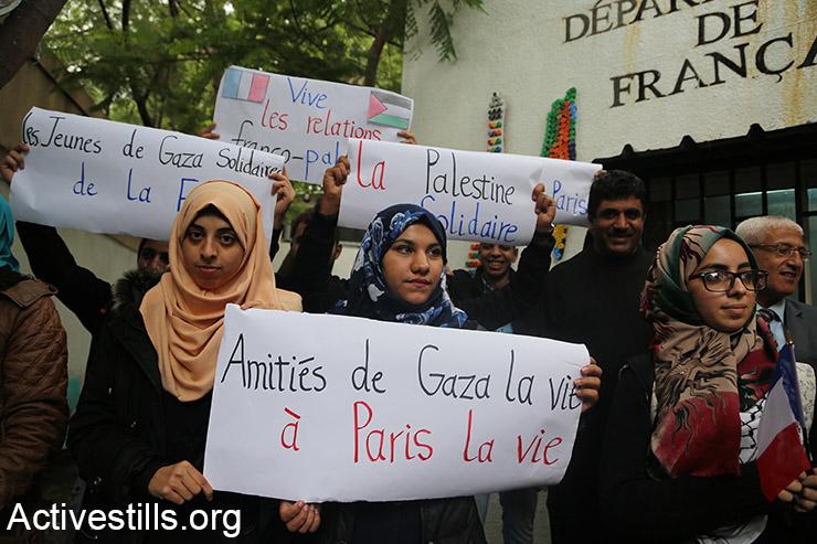 סטודנטים מהמחלקה הצרפתית באוניברסיטה אל-אקצא בעיר עזה עומדים בסולידריות עם קורבנות פיגועי הטרור בפריז שהותירו יותר מ -130 הרוגים. רצועת עזה, 17 בנובמבר, 2015.   (אקטיבסטילס)