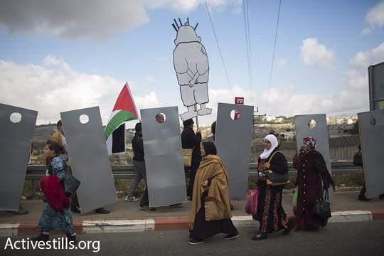 הפגנה במחסום המנהרות (אורן זיו/אקטיבסטילס)