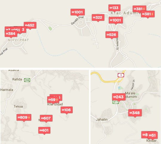 תקוע, מעלה אדומים, נופי פרט, כפר אלדד - חדרים להשכרה בהתנחלויות הישראליות בגדה המערבית (צילום מסך מתוך AirBnb )