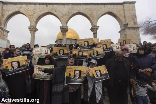 נשים אוחזות בתמונותיו של העיתונאי שובת הרעב מחמד אלקיק במהלך הפגנה למען שחרורו. אל-אקצא, ירושלים, 29 בינואר 2016 (פאיז אבו-רמלה/אקטיבסטילס)