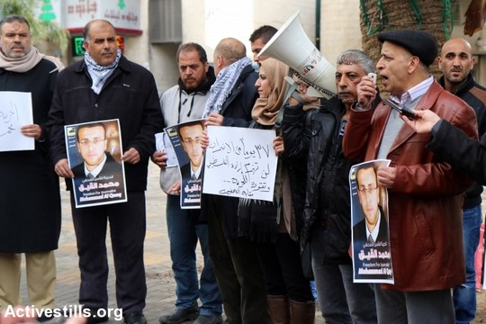 הפגנת סולידריות בשכם עם שובת הרעב העיתונאי מחמד אלקיק. 31 דצמבר 2015 (אחמד אל-באז/אקטיבסטילס)