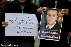 """עיתונאי ששובת רעב 55 ימים טוען כי ביה""""ח מטפל בו בכפיה"""