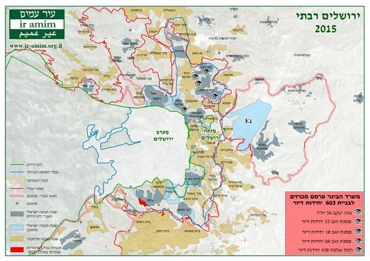 """סיכום בניה והתנחלויות במזרח ירושלים 2015. מתוך דו""""ח עיר-עמים"""