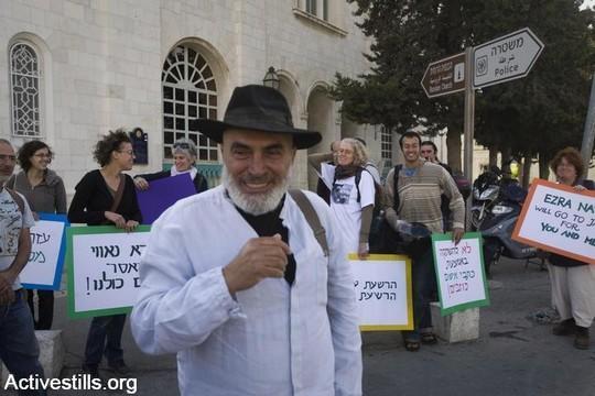 עזרא נאווי נכנס לתקופת מאסר, 2010 (אורן זיו / אקטיבסטילס)