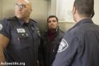 נאסר נוואג'עה מובא לדיון הארכת מעצר בבית משפט השלום בירושלים (אורן זיו / אקטיבסטילס)
