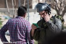 בית המשפט הורה למנהל האזרחי בגדה לפרסם נהלים בערבית