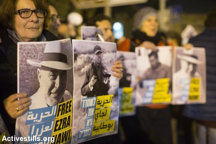 הפגנת תמיכה בעצורים הפוליטיים עזרא נאווי, נאסר נוואג'עה וגיא בוטביה,. מגרש הרוסים, ירושלים (אורן זיו / אקטיבסטילס)