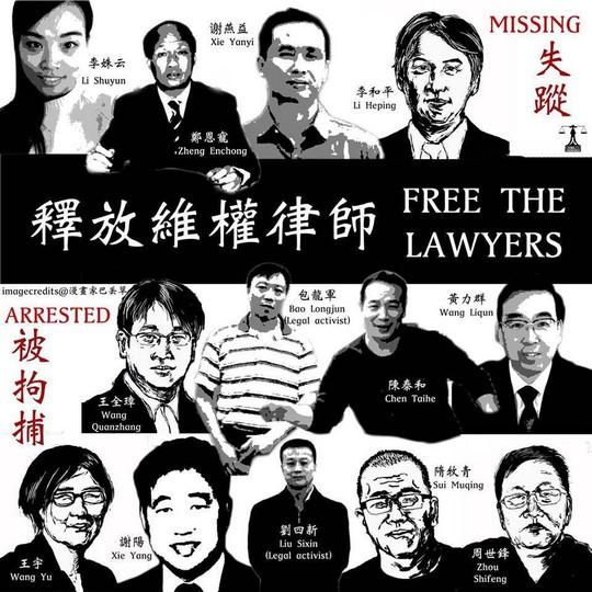 כרזה לשחרור עורכי הדין הפעילים למען זכויות אדם בסין