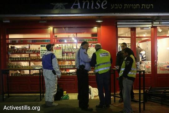 זירת אירוע הירי בפאב הסימטא ברחוב דיזינגוף בתל אביב. 1 בינואר 2016. (אורן זיו/אקטיבסטילס)