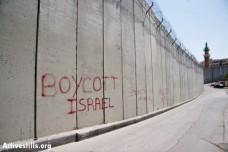 סקר: כמעט מחצית מהאמריקאים תומכים בהטלת סנקציות על ישראל