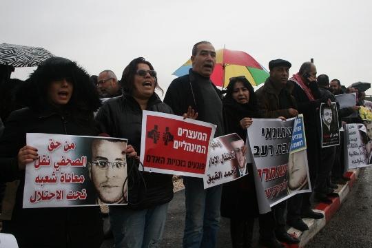 """הפגנת עיתונאים וחברי כנסת לשחרור מוחמד אלקיק, ביה""""ח העמק בעפולה (חגי מטר)"""