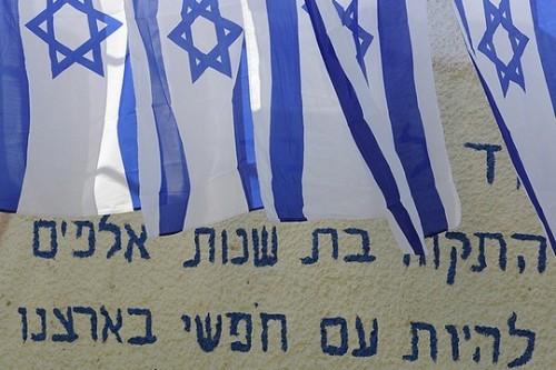 """(צילום: שגרירות ארה""""ב בתל אביב CC BY-SA 2.0)"""
