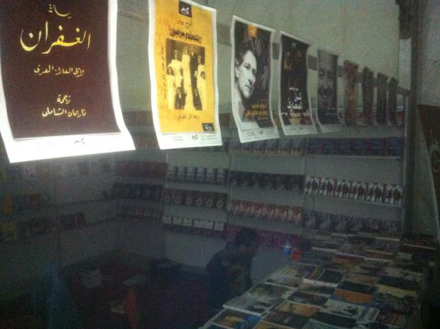 הספר צ'חלה וחזקל ביריד הספרים הבינלאומי בקהיר