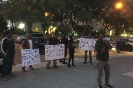 הפגנת פעילים אתיופים בבית ארדן נגד חוק המישוש ואלימות משטרתית (מיכאל סולסברי)
