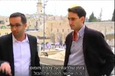 """הציונות איננה ולא יכולה להיות """"תור הזהב"""" של המזרחים בישראל"""