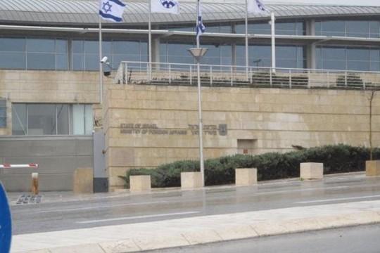 בתחושת הקלה: לא עוד אייצג כדיפלומט וכפרקליט הסברה את ממשלת נתניהו. בניין משרד החוץ בירושלים (ויקימדיה, CC BY 2.5)