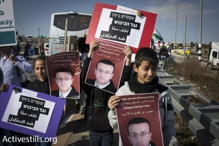 תמיכה במוחמד אלקיק, הפגנה במחסום המנהרות (אורן זיו / אקטיבסטילס)