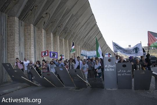 הפגנת עומדים ביחד, מחסום המנהרות (אורן זיו / אקטיבסטילס)