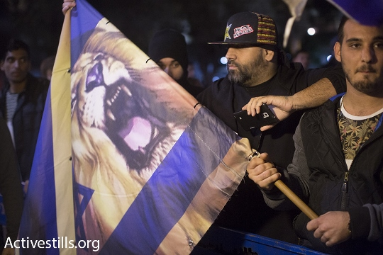 האריות של הצל מפגינים נגד תהלוכת שמאל (אורן זיו / אקטיבסטילס)