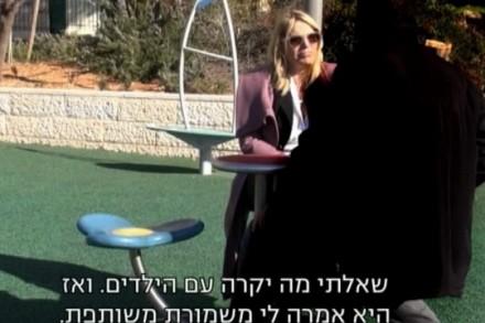 """צילום מסך מתוך הסדרה """"דיני נפשות"""", ערוץ 10"""