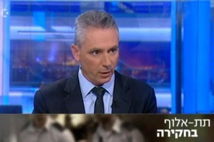 אלון בן דוד (צילום מסך חדשות 10)