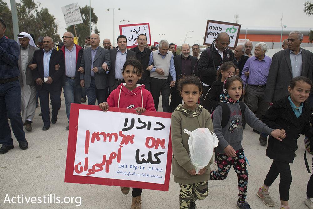 ילדים וחברי כנסת בהפגנה נגד הריסת אם אל-חיראן ועתיר. באר שבע, 3 במרץ 2016. (אורן זיו/אקטיבסטילס)