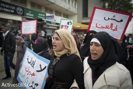 נשים מפגינות בבאר שבע נגד הכוונה להרוס את הכפרים הבדואים אם אל-חיראן ועתיר ולבנות במקומם ישוב יהודי (אורן זיו/אקטיבסטילס)