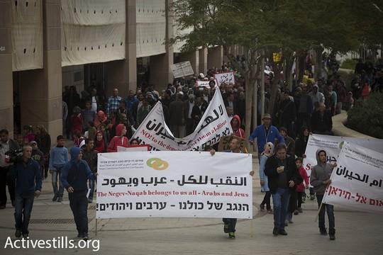 הפגנה בבאר שבע נגד הכוונה להרוס את הכפרים הבדואים אם אל-חיראן ועתיר ולבנות במקומם ישוב יהודי. 3 במרץ 2016. (אורן זיו/אקטיבסטילס)