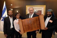 כך מנצלת המדינה בציניות את ביזת רכוש יהודי ארצות ערב