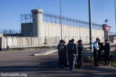חוק איסור הכניסה לתומכי החרם: עונש קודם כל לפלסטינים