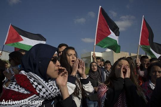 הפגנת יום האדמה, אום אל-חיראן (אורן זיו / אקטיבסטילס)