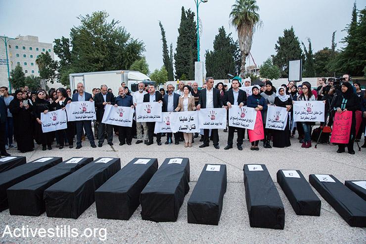 פלסטיניות אזרחיות ישראל משתתפות במשמרת מחאה בעיר רמלה לציון היום הבינלאומי למאבק באלימות נגד נשים, 25 בנובמבר, 2015. המשתתפות העמידו מייצג ארונות קבורה כמחאה על אלימות במשפחה ועליית מספר הנשים שנרצחו על ידי בעליהן. (אקטיבסטילס)