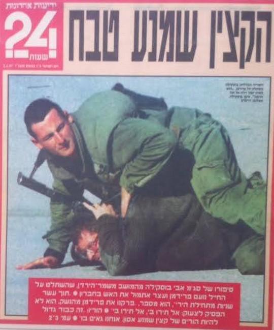 """הפך לגיבור היום. אבי בוסקילה בעיתון """"ידיעות אחרונות"""". ינואר 1997. התמונה באדיבת אבי בוסקילה"""