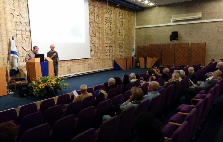 אירוע של המכון לחקר ישראל הרוסית בנושא דור 1.5. (אדי ז'נסקר)