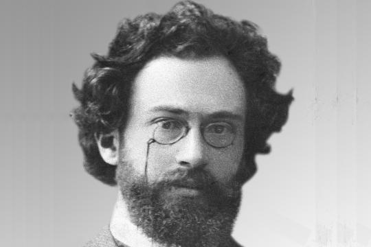 יצחק אפשטיין, מחנך