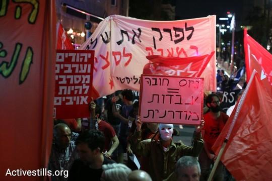 דורשים צדק חברתי. יום הפועלים בתל אביב (צילום אורן זיו/אקטיבסטילס)