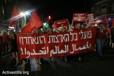 לארגן את עובדי ענף הבניה ולחזק אותם מול הגורמים הכוחות האינטרסנטיים. צעדת האחד במאי בתל אביב (אורן זיו/אקטיבסטילס)