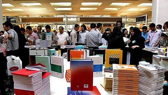 פסטיבל של שלושה חודשים בהם מתמלא המרחב בספרות, ספרים ותרבות. יריד הספרים בטהראן
