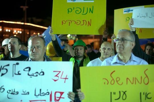 הפגנת המנופאים, תל אביב (יותם רונן / אקטיבסטילס)